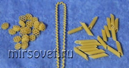 макароны для изготовления елочных игрушек