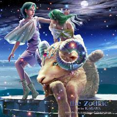 гороскоп на 2012 год для Овнов
