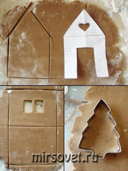 вырезаем детали пряничного домика фото 1, 2, 3