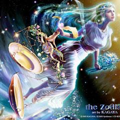 гороскоп на 2012 год весы