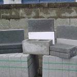 Многоликий бетон