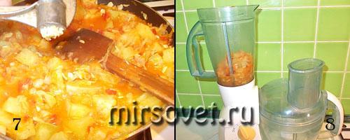 как приготовить икру из кабачков