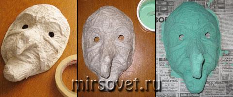 как своими руками сделать маску из папье-маше