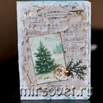 Как сделать новогоднюю открытку своими руками: мастер-класс с фото