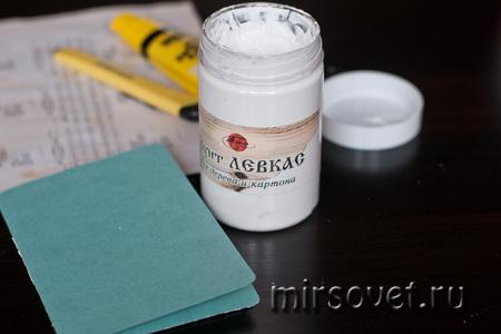 подготовка к изготовлению открытки