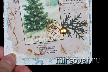 украшение открытки