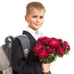 Что подарить школьнику на День Знаний