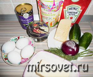 игредиенты для салата