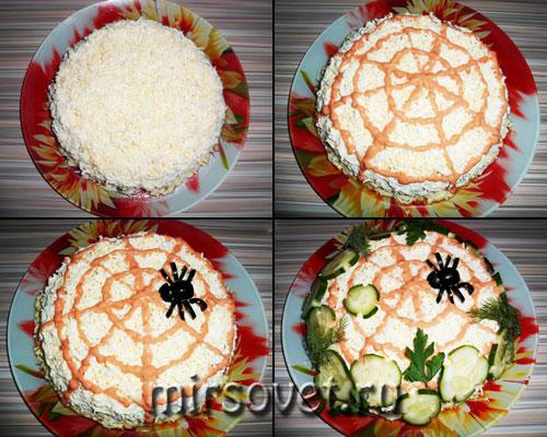 салат с пауком для Хэллоуина