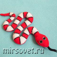 змея из фетра