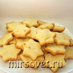 Рождественское печенье: рецепт с фото