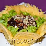 Как приготовить сырную корзинку с салатом