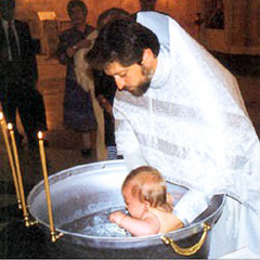 правила крещения